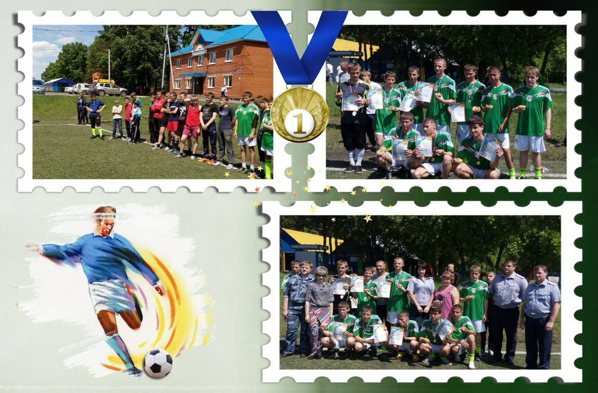 http://detskiidom7.ucoz.com/55/1/sorevnovanija_po_futbolu.jpg