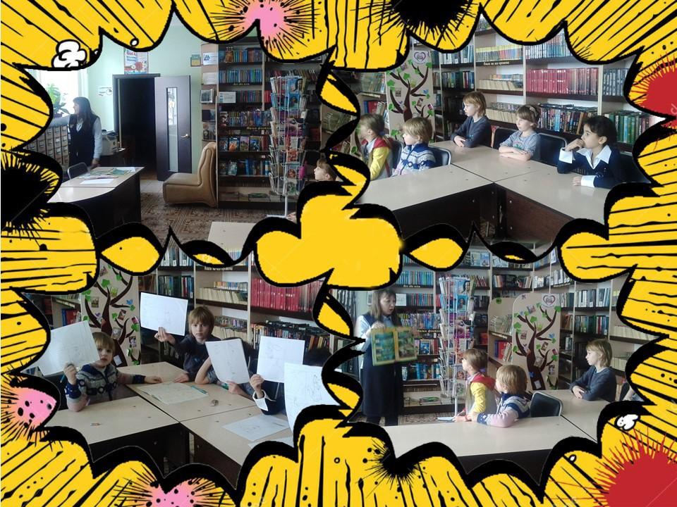 В библиотеке «Маяк» для воспитанников детского дома прошел мастер - класс «Мир комиксов». Ребята узнали, что такое комикс, познакомились с историей возникновения и вспомнили знаменитых героев.