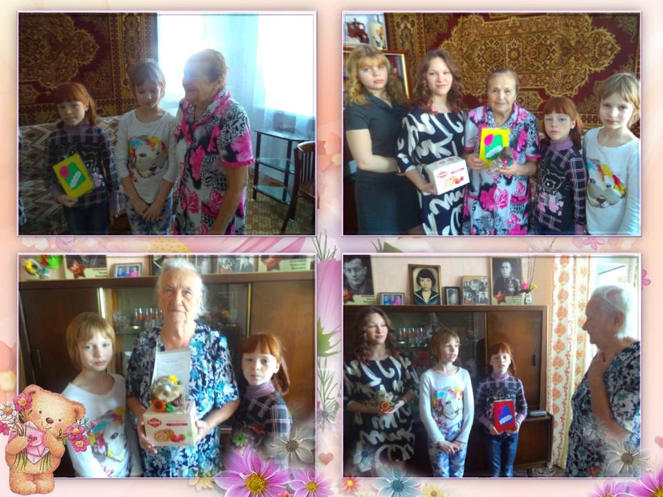 В МКУ «Детский дом № 7«Дружба» не смогли пройти мимо Дня Матери. Он наполнен красками осени, первым морозом и теплыми словами