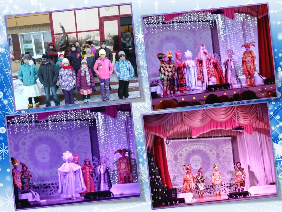 Новогодняя театрализованная постановка «В царстве Метелицы»