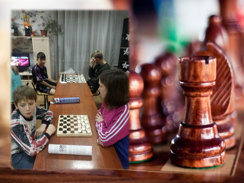 Соревнования по шашкам и шахматам среди воспитанников детского дома