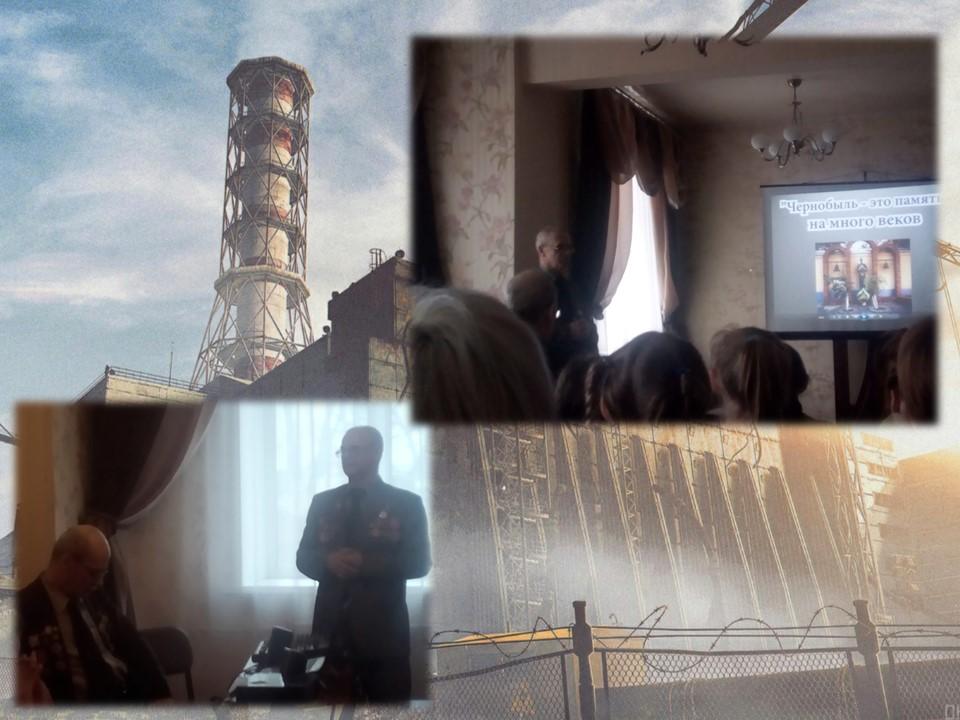 «Чтобы помнили» (памяти жертв аварии на Чернобыльской АЭС)