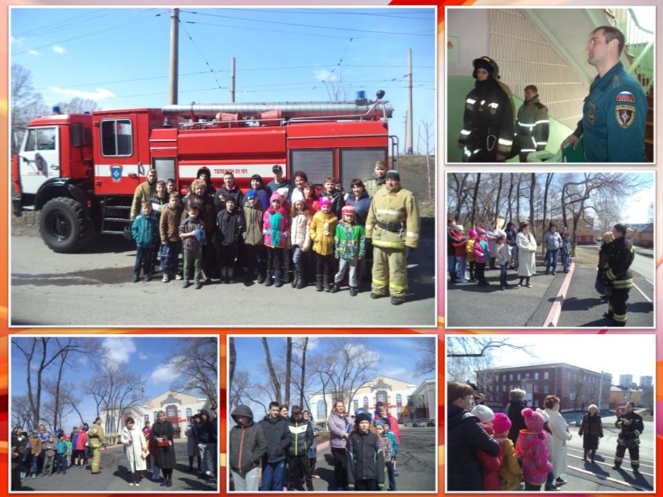 Совместные тактико-специальные учения по пожарной безопасности