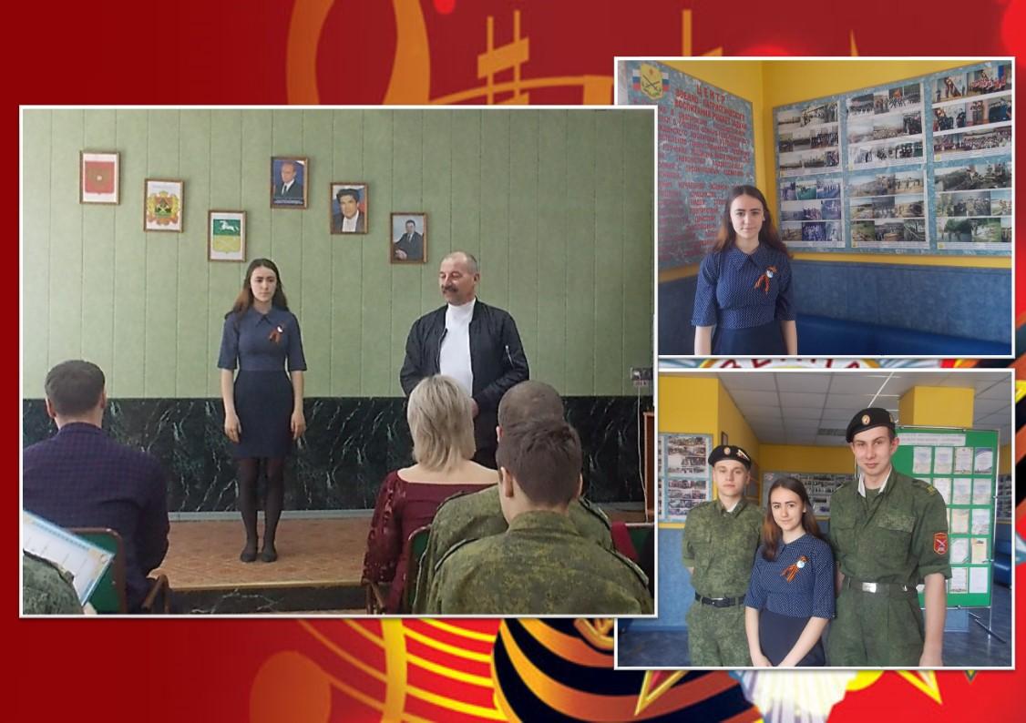 «Фестиваль солдатской песни»