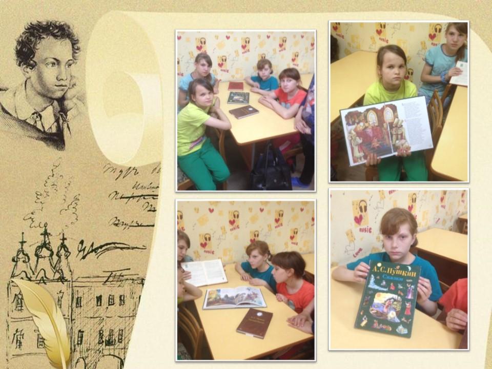 День русского языка:«В гости к Пушкину спешим»