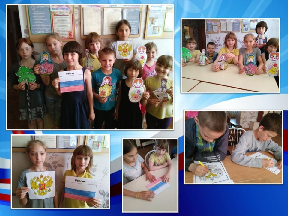 День России, этот праздник - символ национального единения