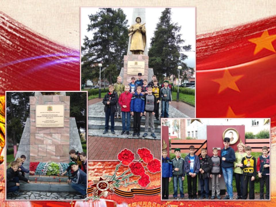 Экскурсия к памятникам героев-комсомольцев г.Прокопьевска