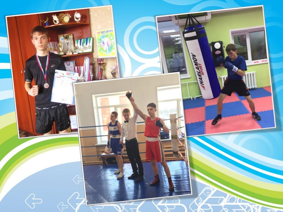 III Областные соревнования по боксу среди юниоров