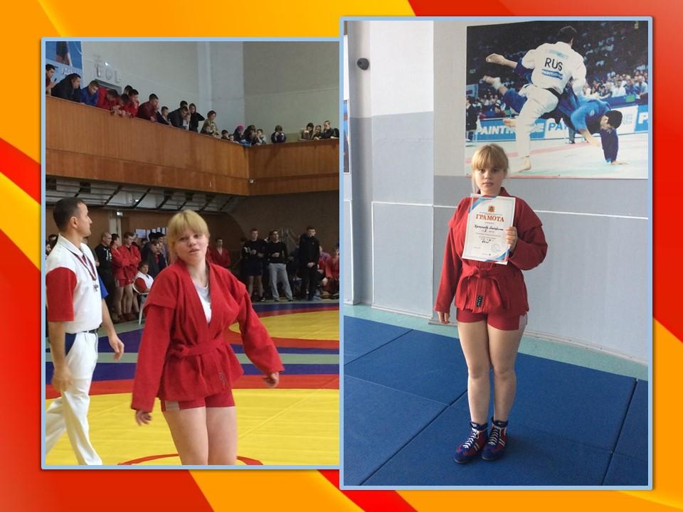 Победа в Первенстве и Чемпионате Кемеровской области по борьбе самбо