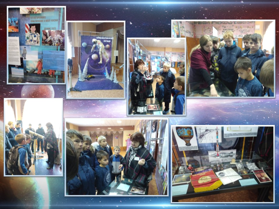 Выставка «Космические вахты Кузбасса»