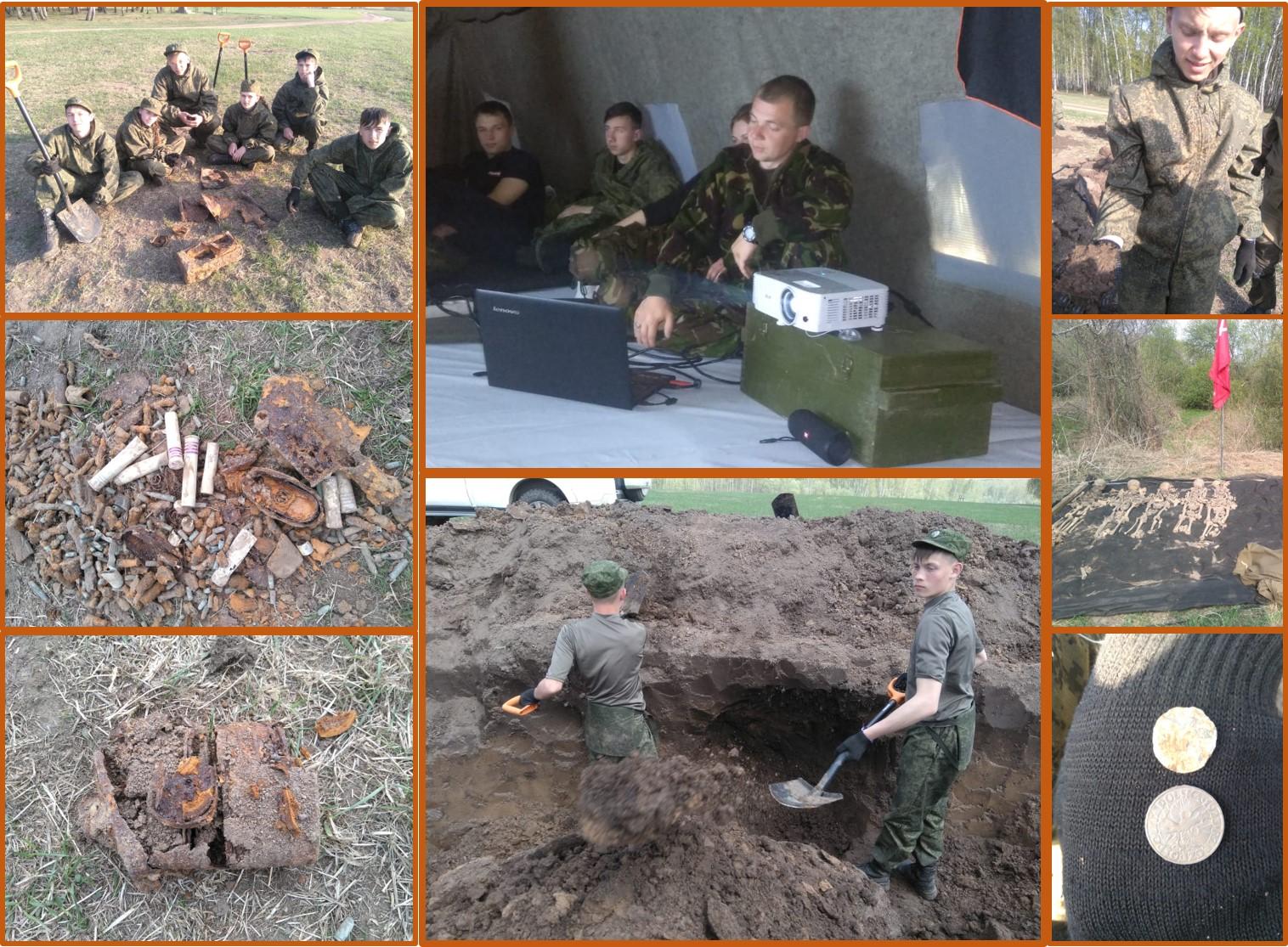 Разведывательно-поисковые работы в Орловской области