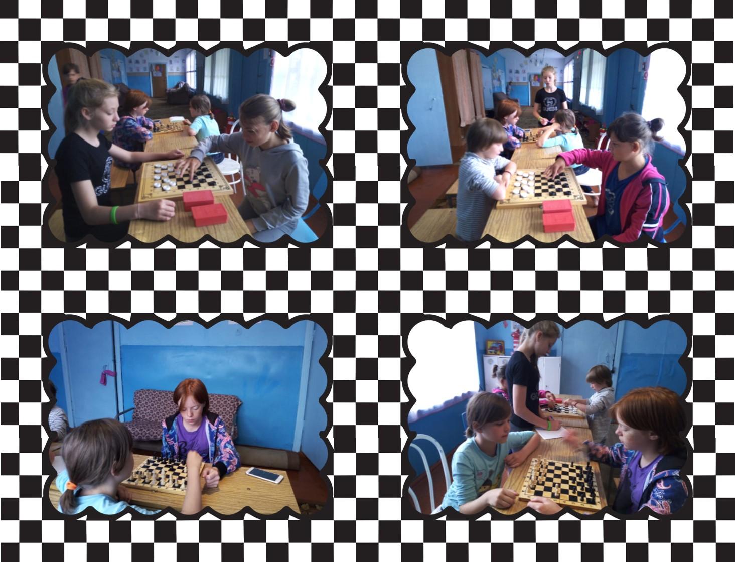 Шахматно – шашечный турнир среди девочек