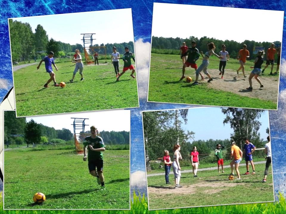 Товарищеская встреча по футболу между юношами и девушками