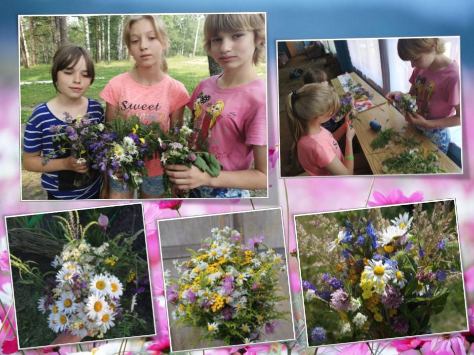 Конкурс букетов из полевых цветов