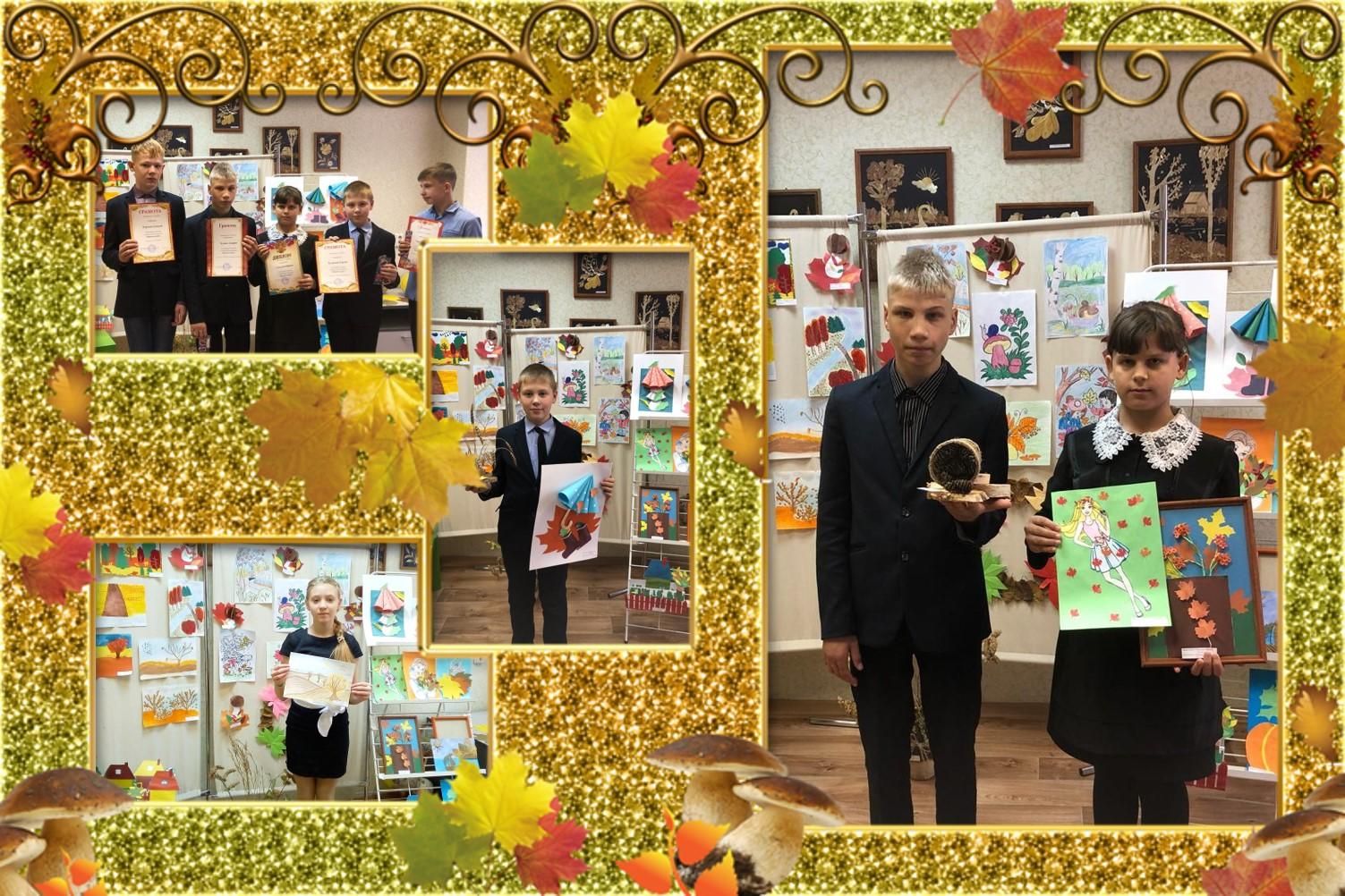 Выставка осенних поделок и рисунков «Краски осени»
