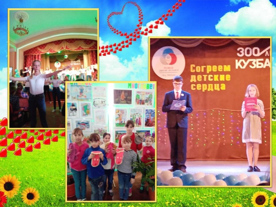 Участие в городской акции «Согреем детские сердца»