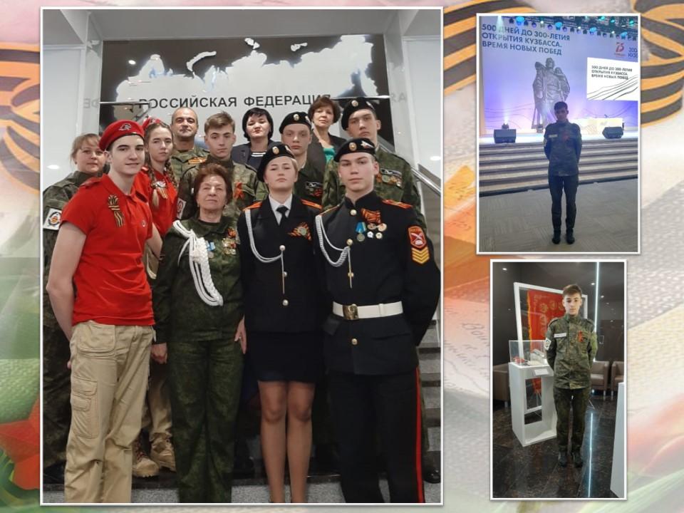 Участие в пресс-конференции с главой Кузбасса Сергеем Цивилевым «500 дней. Время новых побед»,