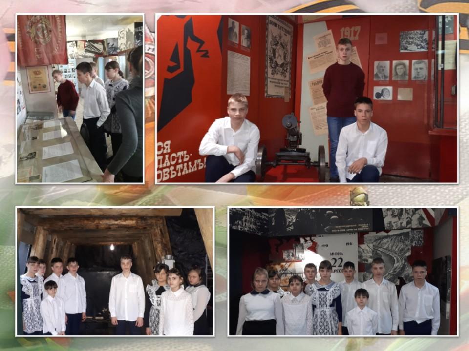 Посещение экспозиции «Великая Отечественная война 1941 - 1945 г.г.» в Краеведческом музее