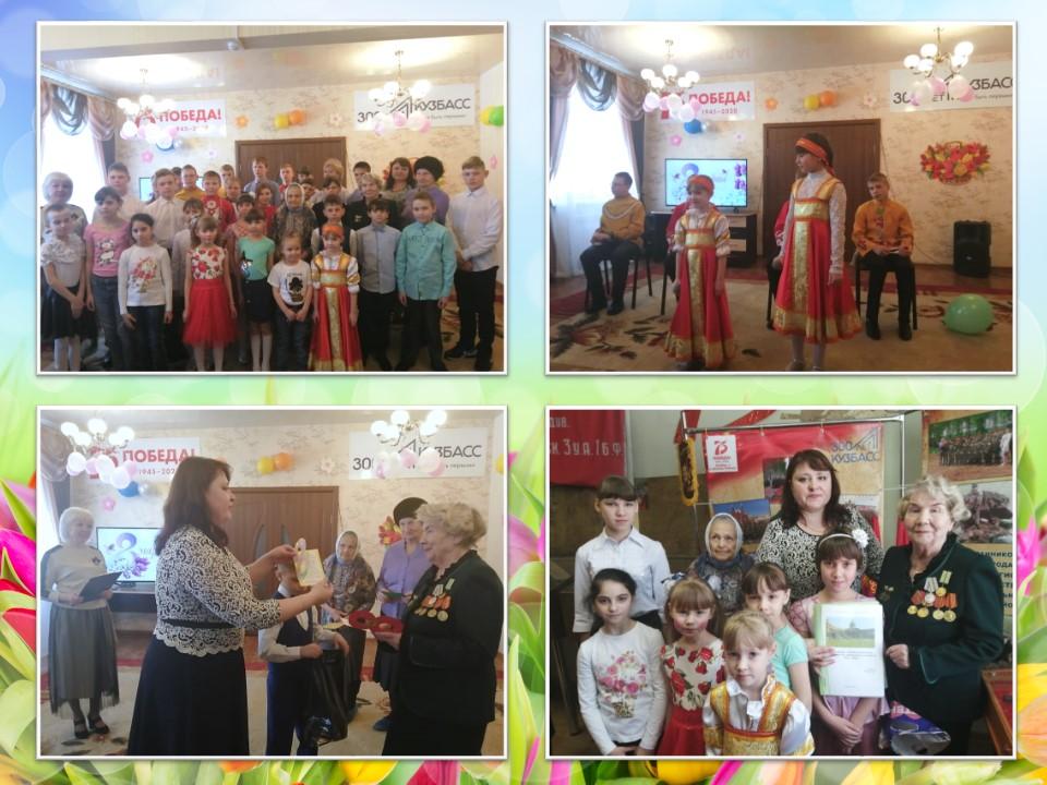 Праздничный концерт, посвященный Международному женскому Дню 8 Марта