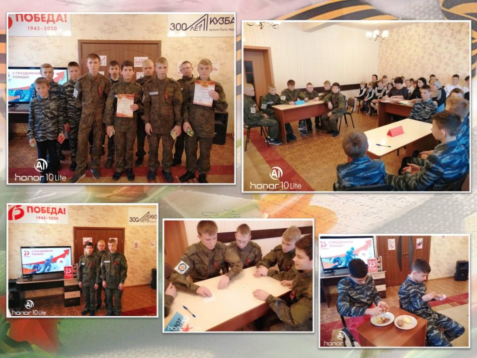 Военно – патриотическая игра «Русский солдат не знает преград»