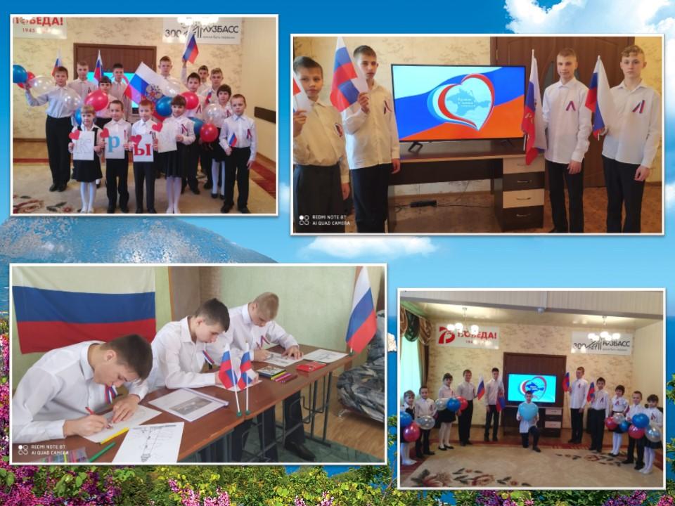 Исторический экскурс «Россия и Крым – общая судьба»