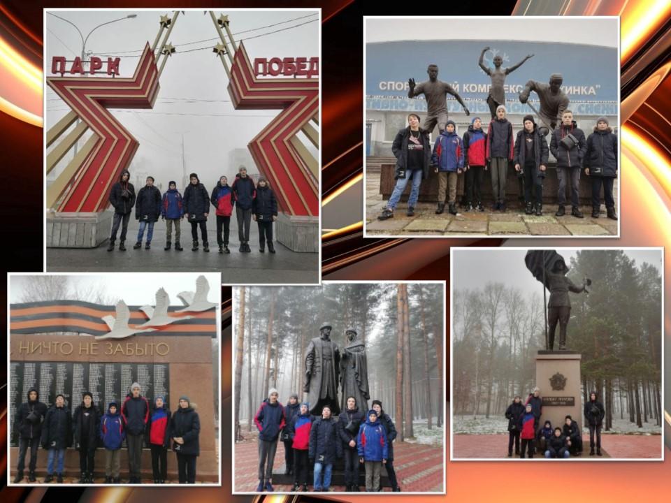 Экскурсия к памятникам истории и культуры родного города
