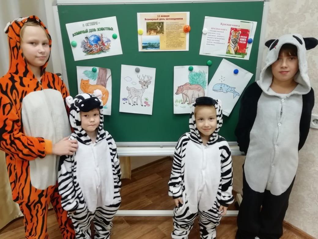 """Познавательный час """"День животных"""""""
