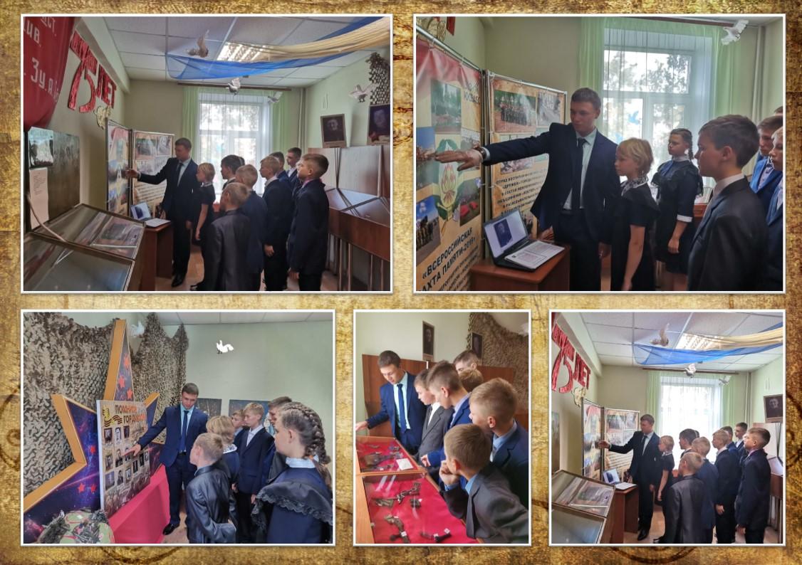 Экскурсия для недавно поступивших ребят в музей детского дома