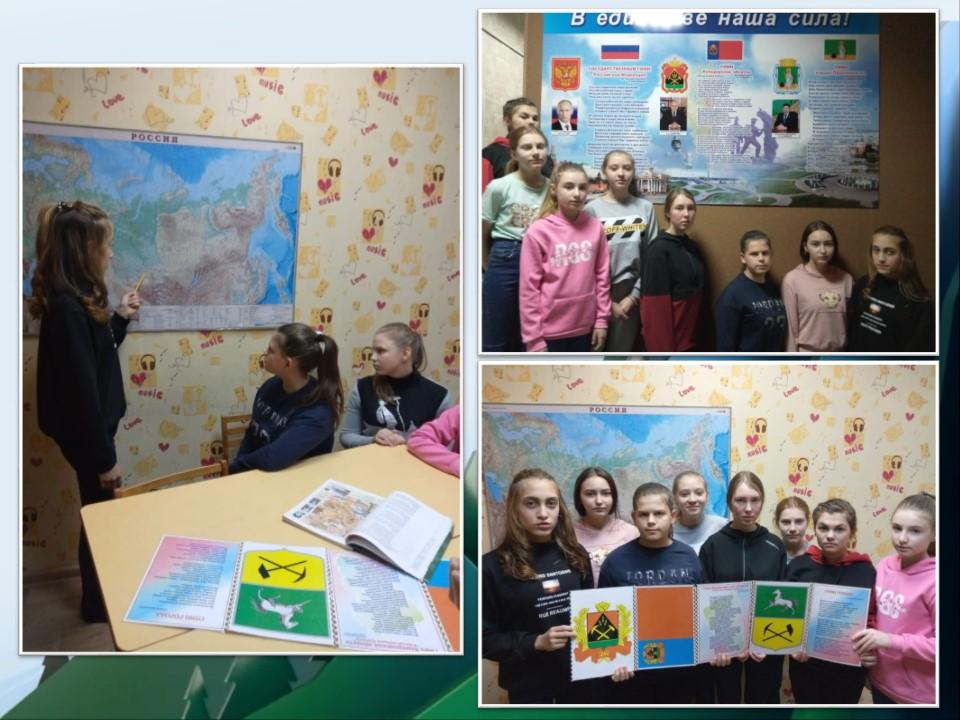 Викторина о своём родном крае-Кузбассе